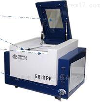 E8-SPR高性价比的RoHS检测仪
