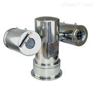 防爆一体化热成像摄像仪