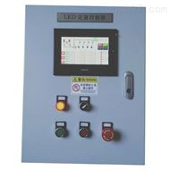 PLC罐装系统