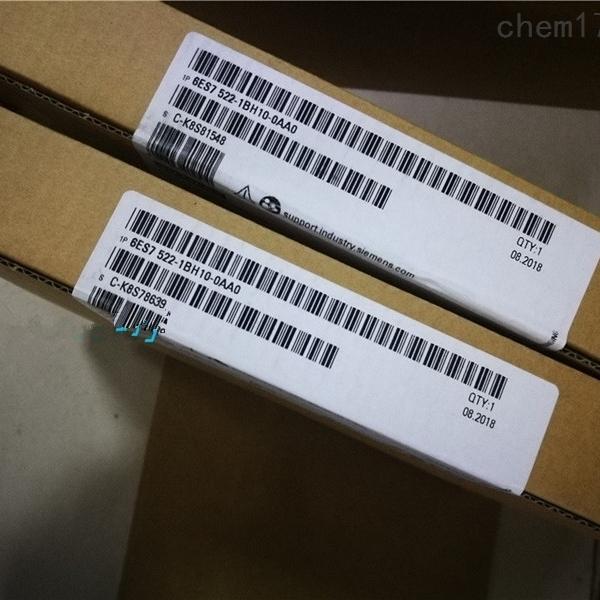 上饶西门子S7-1500CPU模块代理商