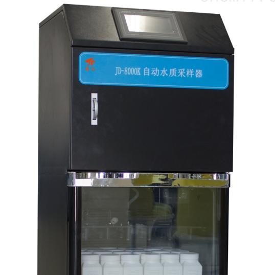 在线水质检测仪器(自动采样器) JD-8000K