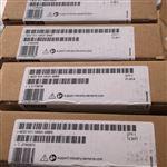 榆林西门子S7-1500CPU模块代理商
