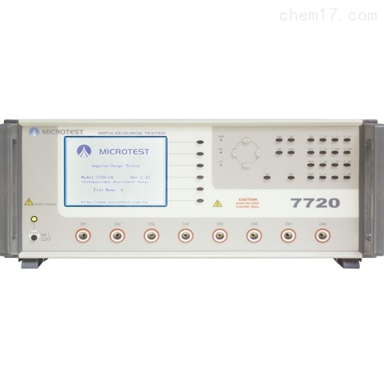 益和MICROTEST 7720 线圈层间短路测试仪