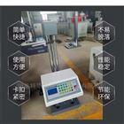 波紋管內徑測量儀-數顯式控制器