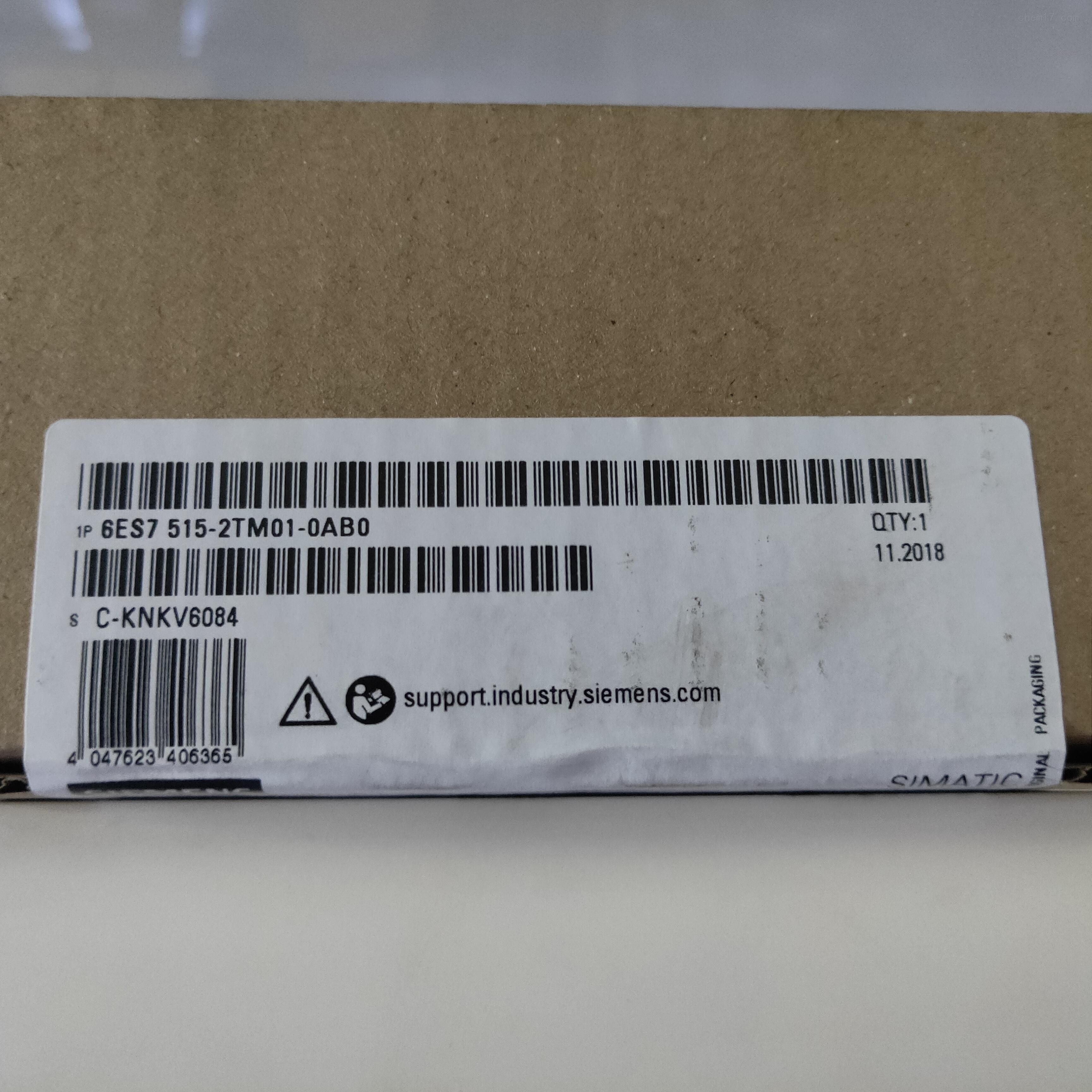 金昌西门子S7-1500CPU模块代理商