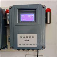 JYB-6A硬汉视频app下载壁掛式粉塵檢測儀聲光報警485輸出