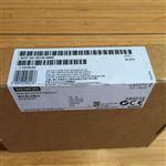 白银西门子S7-1500CPU模块代理商