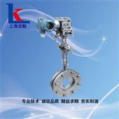 LKK蒸汽孔板流量计