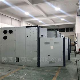 KYN61-40.5AKYN61-40.5型鎧裝移開式交流金屬封閉開關柜