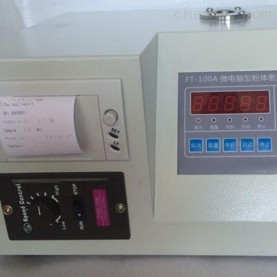 FT-100A振实密度测试仪