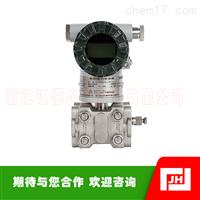 SUPCON中控CXT系列高精度智能壓力變送器