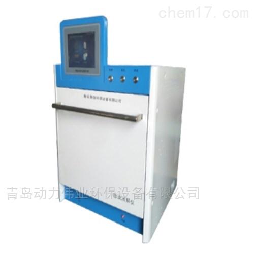 DL-WB6高通量智能微波消解仪