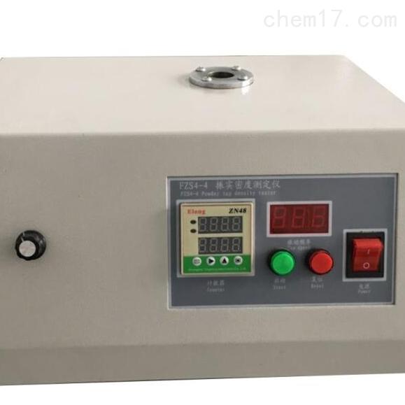 FT-100B振实密度测试仪