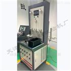 鈉基膨潤土防水毯滲透系數測定儀-JG/T193