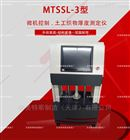 微機土工織物厚度儀-SL235水利