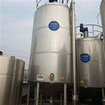 二手不锈钢立式储罐白酒储罐厂家供应