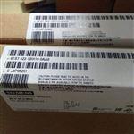 通辽西门子S7-1500CPU模块代理商