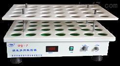HY-7A调速多功能振荡器
