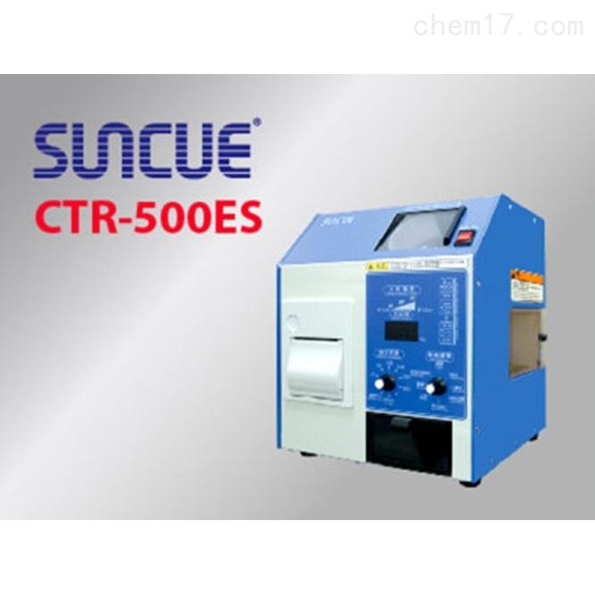 suncue三久米麦单粒水分计CTR-500ES