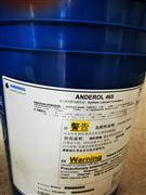 Anderol 465合成润滑油