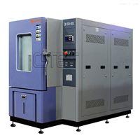 ZK-HWS-1000LD非标定制恒温恒湿试验箱