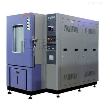 10℃/min步入式快速温变箱