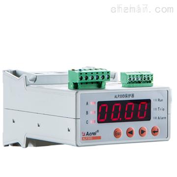 ALP300-100/K電機綜合保護器-繼電器輸出