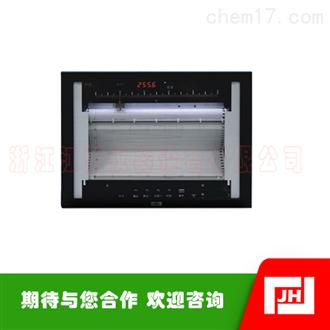 SIC重庆川仪ER25000系列智能有纸记录仪