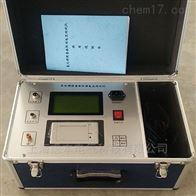 便携式氧化锌避雷器测试仪的型号