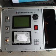 氧化锌避雷器测试仪特性与参数