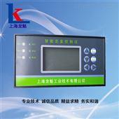 LK-2300定量控制仪表