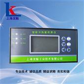 LK-2200冷热量积算仪显示仪表