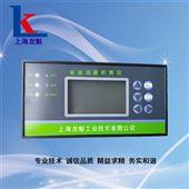 LK-2100流量积算仪