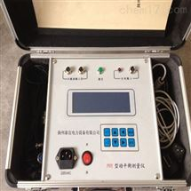便携式动平衡测量仪扬州生产商