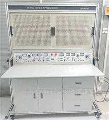 電工電氣裝配實驗臺