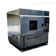 五和水冷氙灯老化试验箱SN-900四川