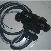KSW4/25-1HSVAHLE碳刷集电器