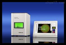 多谱超分辨菌落成像系统