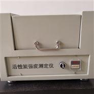 木质活性炭强度试验仪