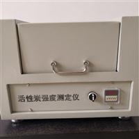 KSD-V煤质颗粒活性炭强度检测仪