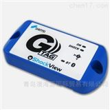 G-TAG ShockView无线运输环境记录仪日本