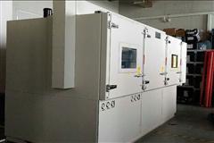 ZT-CTH-1000K线性升降温试验箱