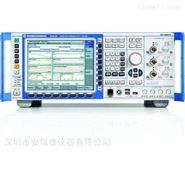 无线通信综合测试仪支持蓝牙,WLAN