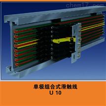 F100C-100VAHLE滑触线FABA