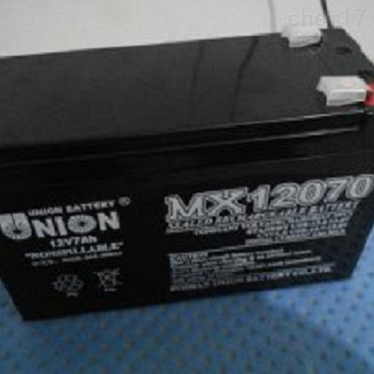 友联蓄电池MX12070现货