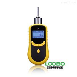 青岛路博便携式VOC检测仪国产设备
