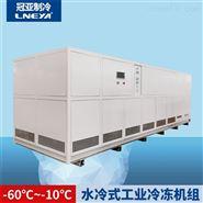 大型工业冷冻机组日常维护技巧