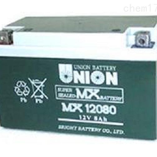 友联蓄电池MX12080全新正品
