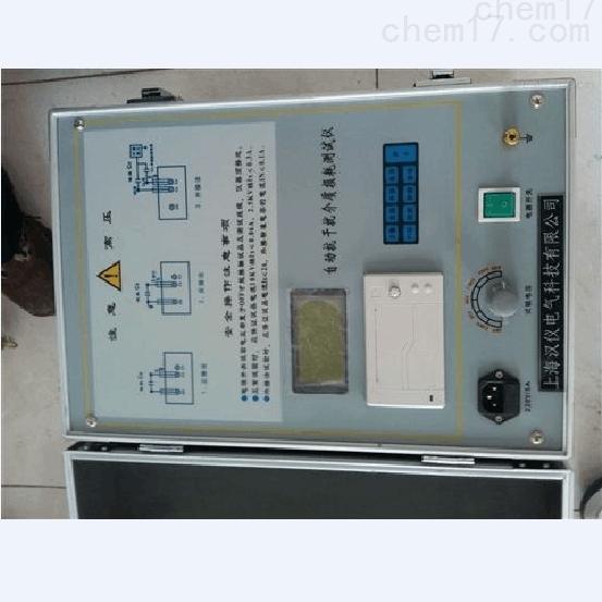 承试五级设备高压介质损耗测试仪
