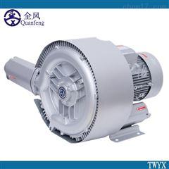 YX双叶轮高压风机苏州厂家